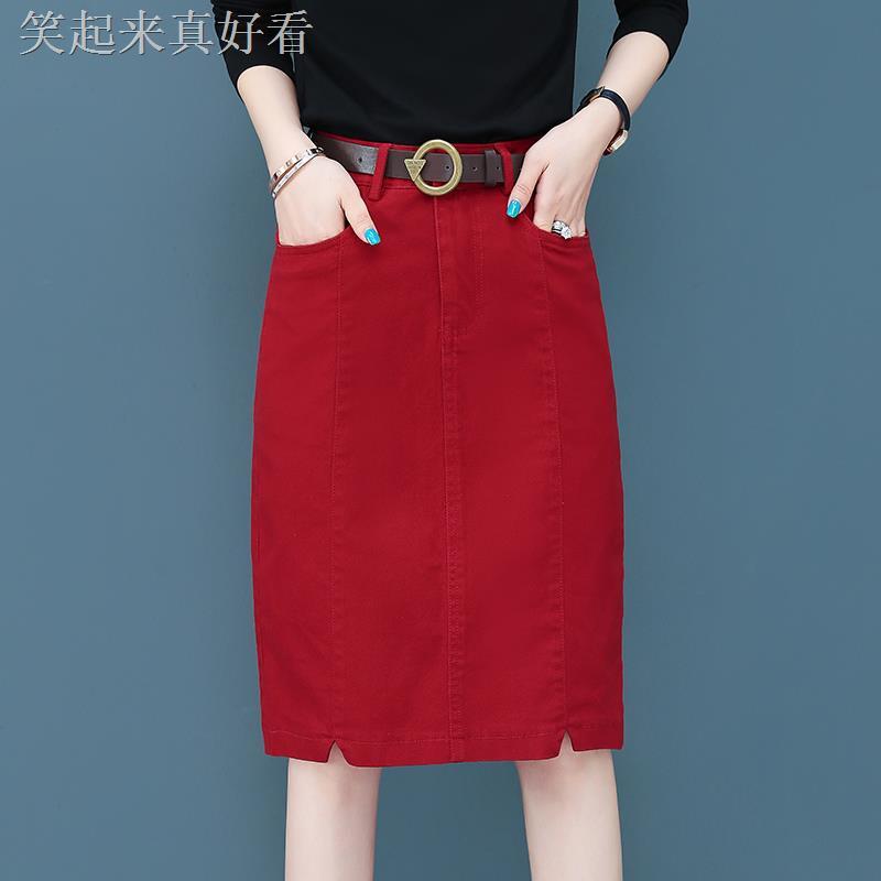 Chân Váy Lưng Cao Dáng Ôm Xinh Xắn Cho Nữ 2020