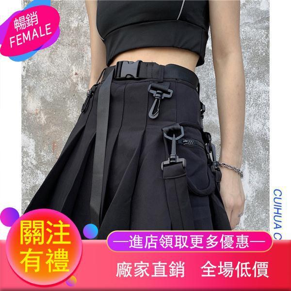 Chân Váy Xếp Li Xinh Xắn Dành Cho Nữ