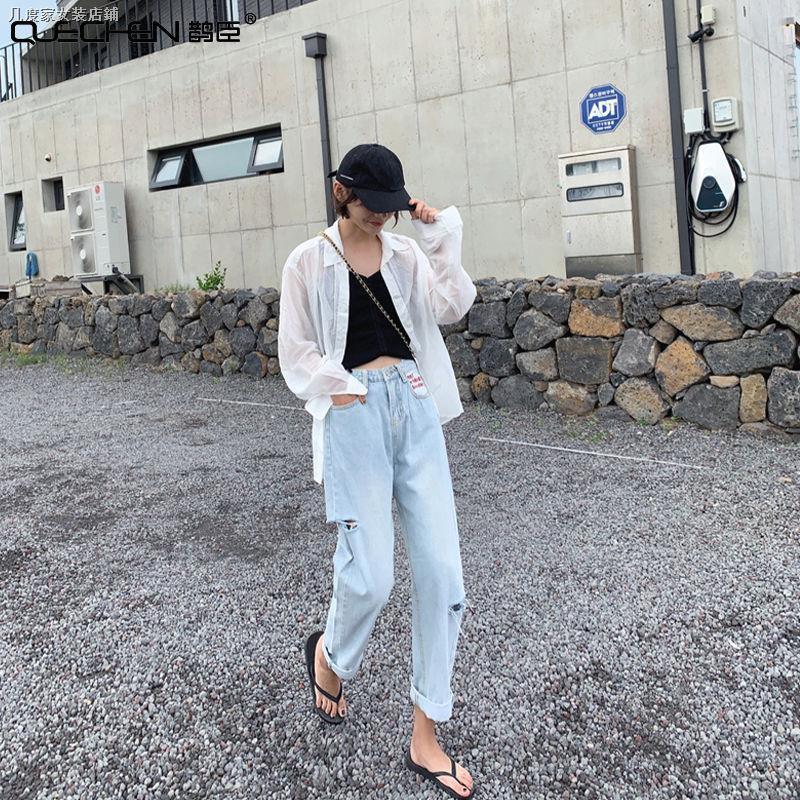 Quần Jean Lưng Cao Ống Rộng Phối Rách Cá Tính Theo Phong Cách Hàn Quốc Dành Cho Nữ
