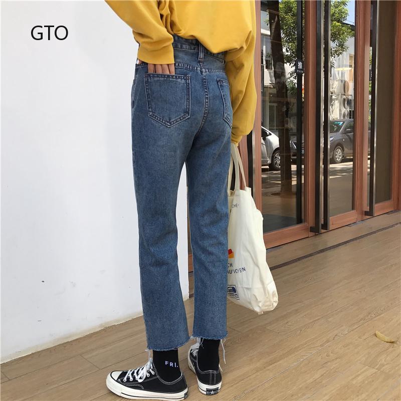 Quần jean ôm phong cách Hàn Quốc