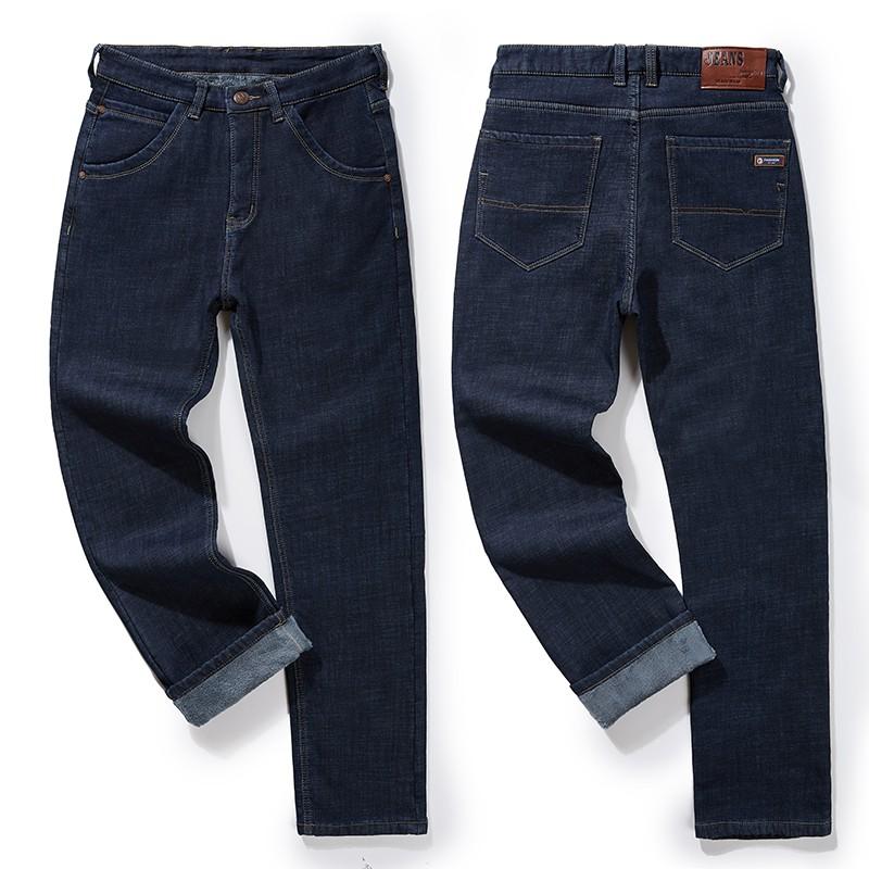Quần Jeans Lót Nhung Chất Liệu Co Giãn Size 30-52 Thời Trang Cho Nữ