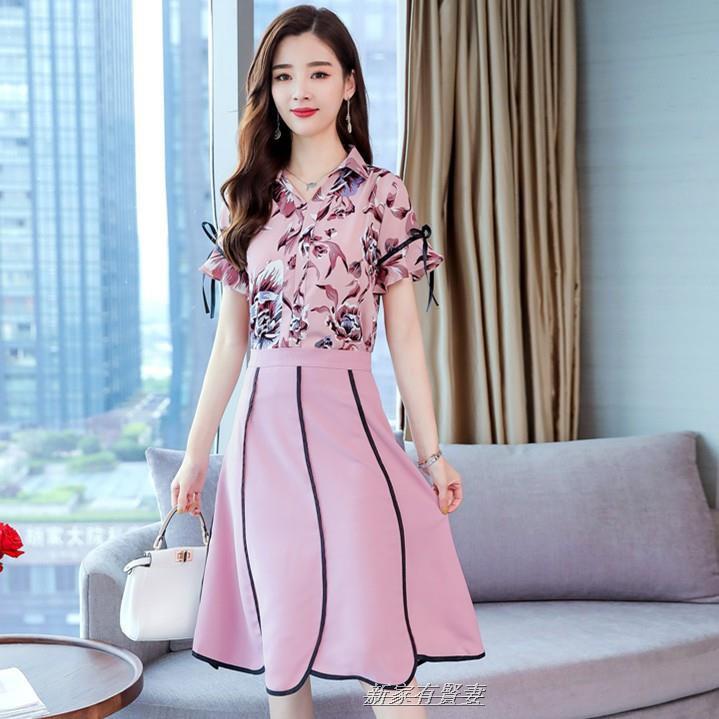 Bộ Áo Thun Ngắn Tay + Chân Váy Xinh Xắn Dành Cho Nữ 2019