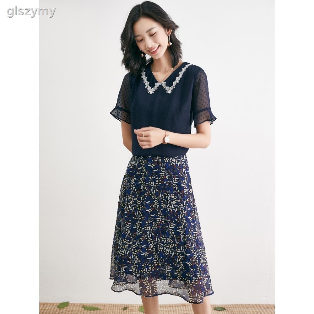 Chân Váy Voan Đuôi Cá Phong Cách Retro 2020 Xinh Xắn Cho Nữ