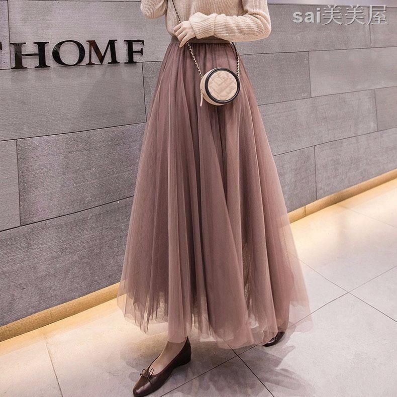 Chân Váy Dài Lưng Cao Xếp Ly Phối Ren Xinh Xắn Cho Nữ