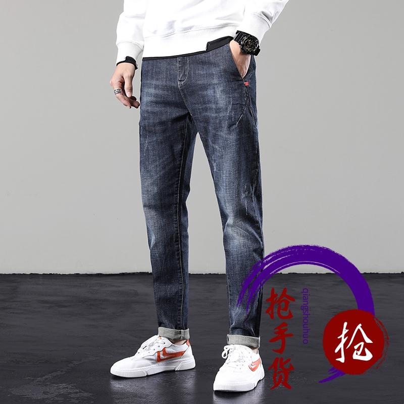 Quần Jeans Ôm Thời Trang Năng Động Cho Nam