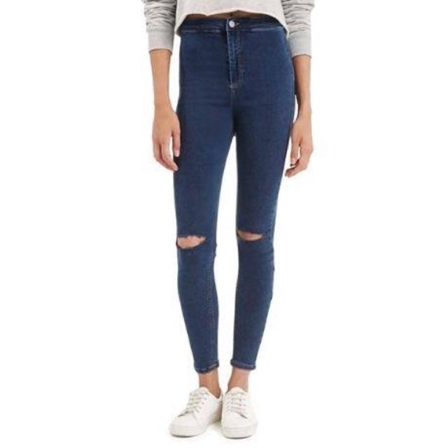 Quần jeans rách Topshop size 26 chính hãng chuẩn Auth - JEAN 4
