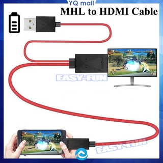 Hình ảnh 6.5 Feet MHL Micro-USB To HDMI Adapter Converter Cable 1080P HDTV for Galaxy S3 S4 S5 Note 3 Note 2 Note 8