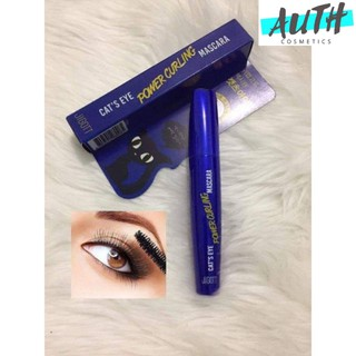 [ SALE KHÔ MÁU ] Chuốt Mi Cat Eye Power Curling Mascara