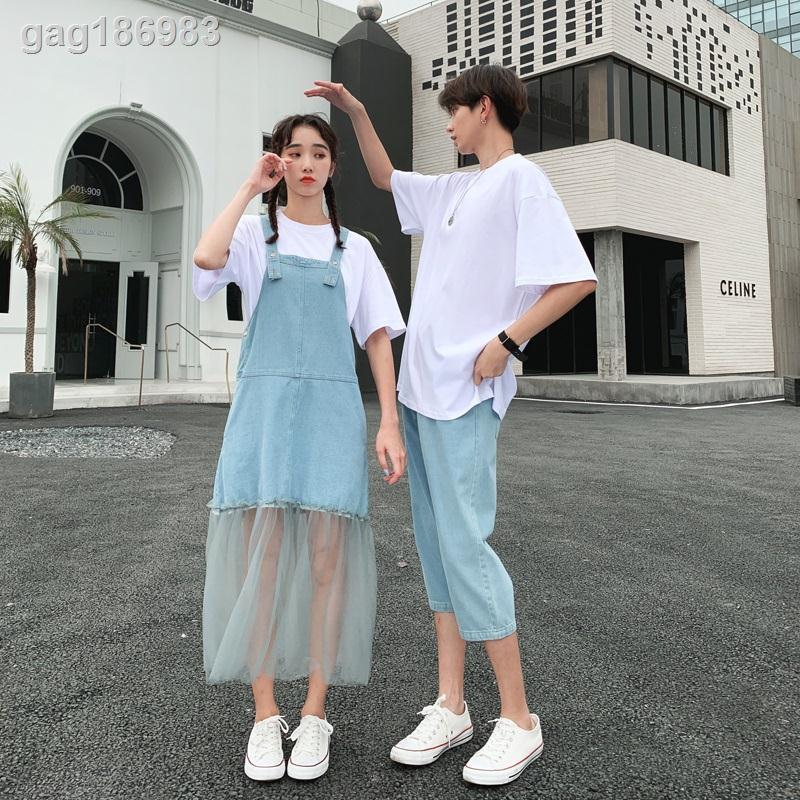 Chân Váy Thời Trang 2020 Xinh Xắn Cho Cặp Đôi