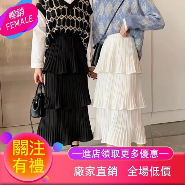 Chân Váy Tầng Kiểu Hàn Quốc Thời Trang Mùa Xuân 2020 Cho Nữ