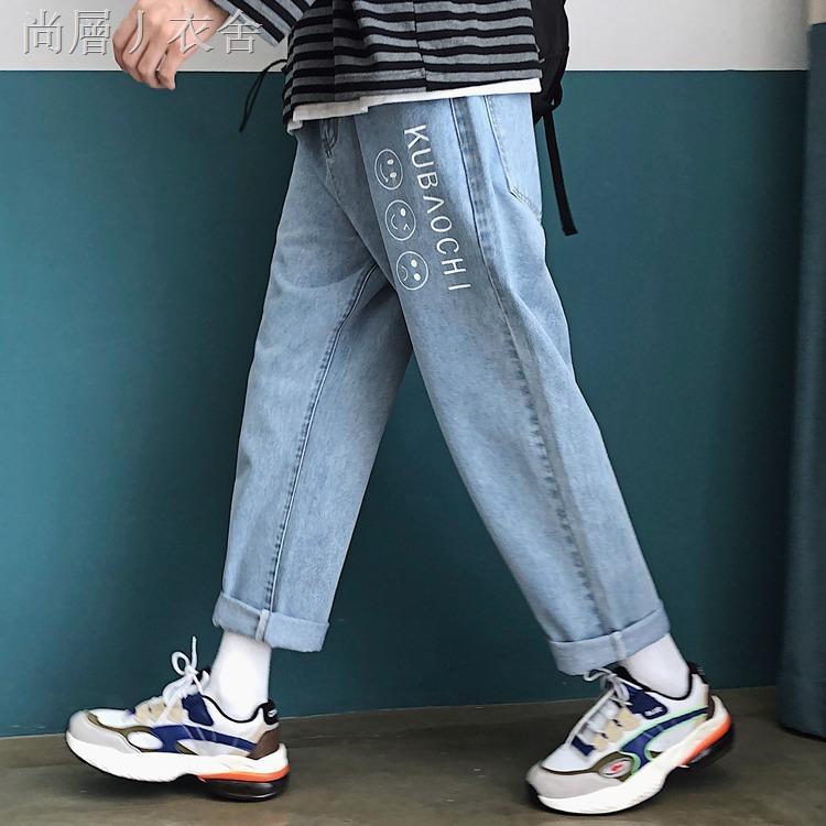 Quần jean dài dáng rộng kiểu Hồng Kông thời trang thu đông cho học sinh