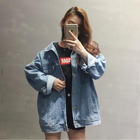 áo khoác denim form rộng