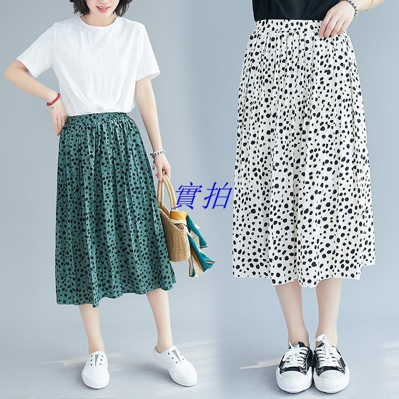 Chân Váy Dáng Rộng Hoạ Tiết Hoa Xinh Xắn Thời Trang 2020 Cho Nữ