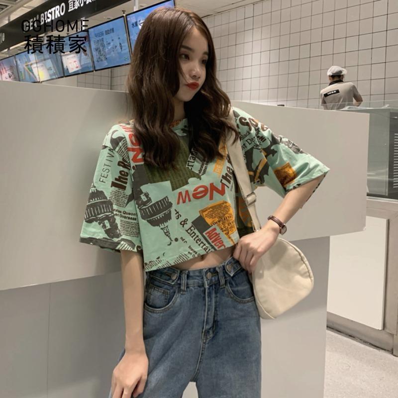 Set Áo Thun Tay Ngắn Dáng Rộng In Họa Tiết Báo Cá Tính + Chân Váy Dài Phong Cách Hồng Kông