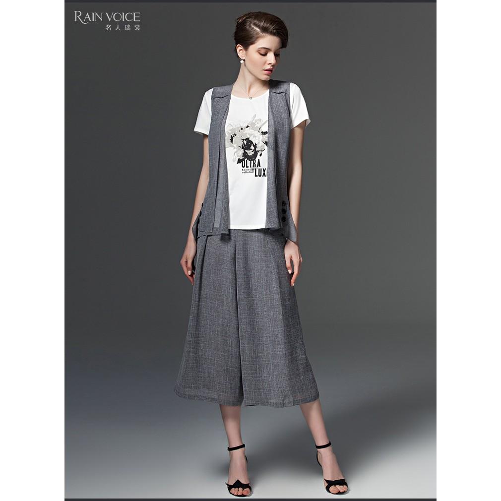 Set áo thun + quần thụng KL44516 - kèm áo khoác