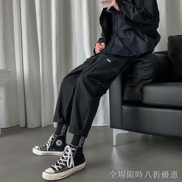 Quần Jeans Nam Phong Cách Retro