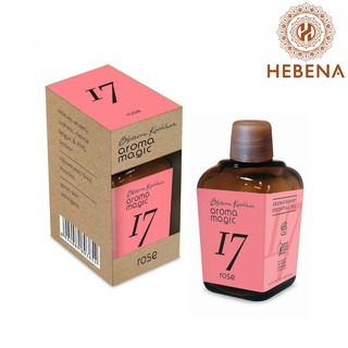 Tinh dầu hoa hồng - Aroma Magic Rose Essential Oil - hebenastore