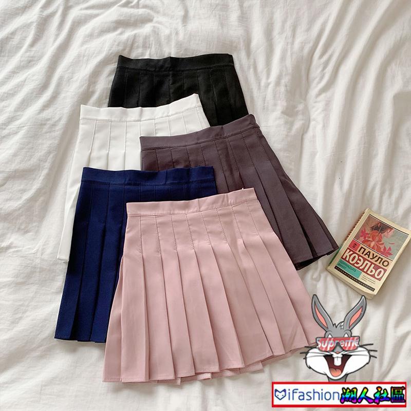 Chân váy lông xù phong cách Hàn Quốc trẻ trung dành cho nữ