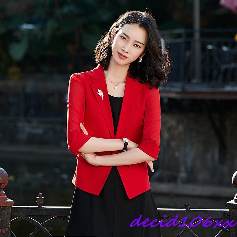 Bộ Áo Khoác Blazer + Chân Váy Xinh Xắn Theo Phong Cách Hàn Quốc Dành Cho Nữ