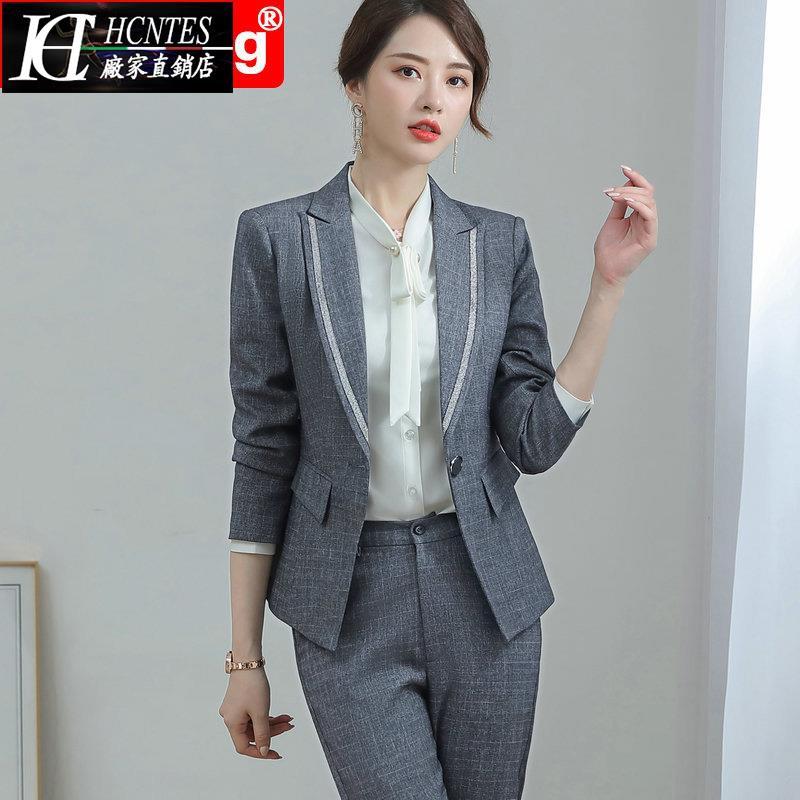 Bộ Áo Khoác Vest Tay Dài + Chân Váy Thời Trang Công Sở Thanh Lịch Cho Nữ 2020