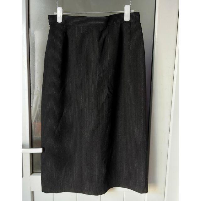 Thanh lý chân váy công sở