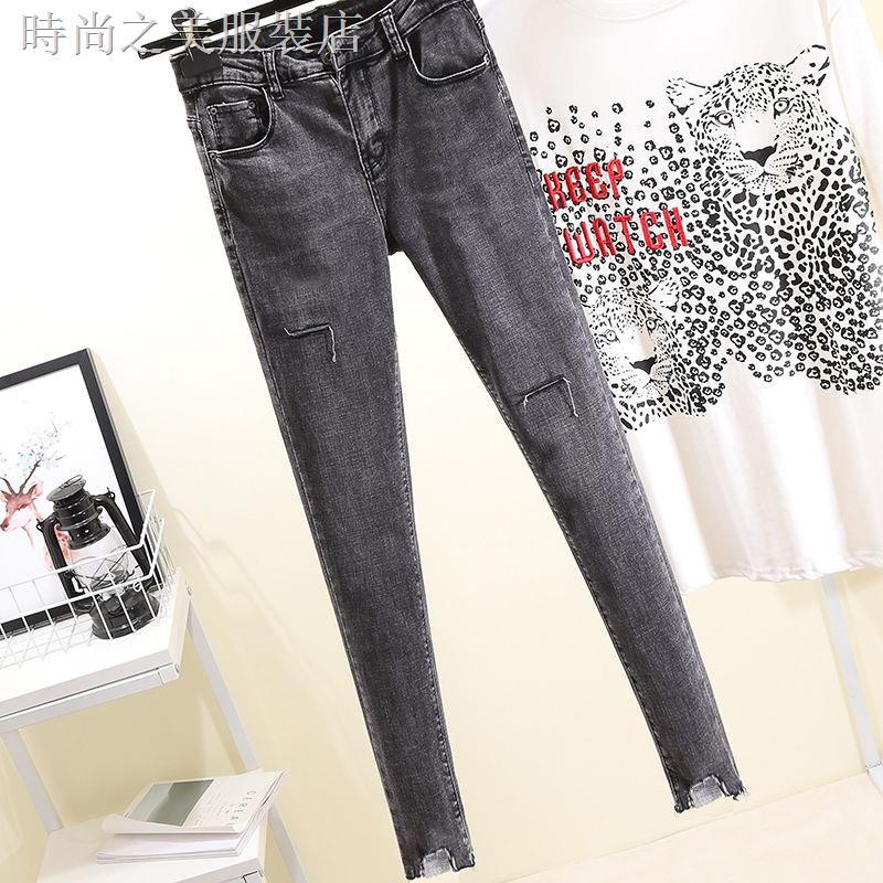 Quần Jeans Skinny Rách Gối Thời Trang Cho Nữ