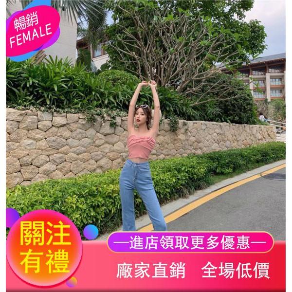 Quần Jean Dài Lưng Cao Ống Loe Xẻ Tà Kiểu Retro Thời Trang 2019