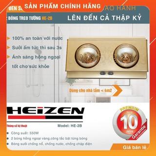 [Hỏa tốc 1 giờ] [FREESHIP] Đèn sưởi 2 bóng Heizen HE-2B - Hàng cao cấp chính hãng - Bảo hành 3 năm