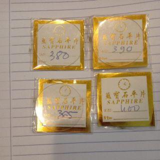 Kính Đồng Hồ Đeo Tay Sapphire Nguyên Khối Size 34,5mm 35 35,5 36 36,5 37 37,5 38 38,5 39 39,5 40mm