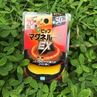 Vòng điều hòa huyết áp Nhật Bản PIP Magneloop thumbnail
