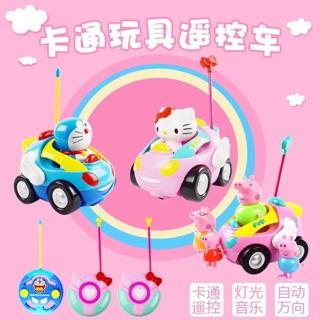 🌸🌸 Xe điều khiển mini Hello Kitty / Heo Peppa cực xinh và đáng yêu 🌸🌸