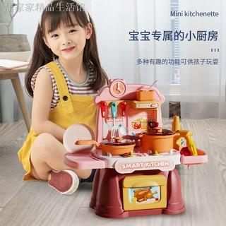 Bộ Đồ Chơi Nấu Ăn Mini Xinh Xắn Dành Cho Bé