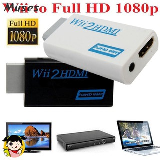 Muse07 720P 1080P Full HD HDTV Wii to HDMI Video Converter Adaptor nintendo switch thumbnail