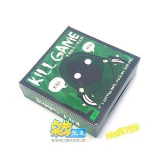 Bộ bài kill game mã WO2545