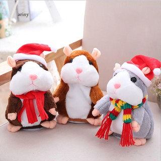 ♞ Baby Kids Talking Hamster Mouse Pet Plush Toy Soft Speak Walk Record Doll