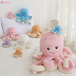 LE Plush toy cute octopus plush toy octopus plush doll lele