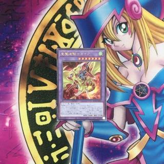 Thẻ bài Yugioh Gaia the Magical Dragon Champion OCG JP ROTD-JP037