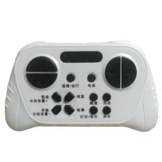 (Giảm Sốc) Điều khiển remote từ xa xe ô tô điện trẻ em MERCEDES LB688 bảo hành 03 tháng -Bán Chạy
