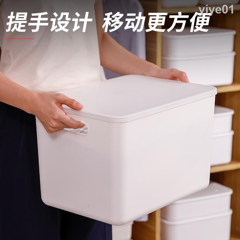 Hộp Đựng Đồ Để Bàn Kiểu Nhật Bản Tiện Dụng