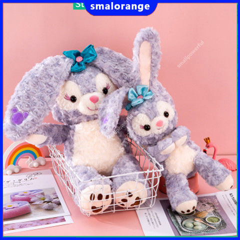 SMA In stock kids lovely Stella Lou dolls Big plush toys 25KA419
