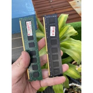 DDR3 8GB bus 1280 vs 1600 thumbnail