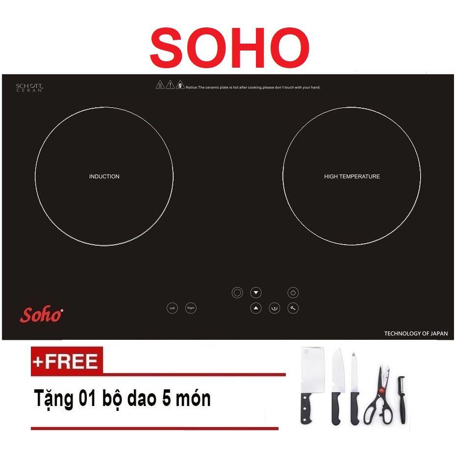 Bếp Âm Điện Kết Hợp Combo Soho SH-2799BBI 2018 (1 Từ, 1 Hồng Ngoại) Tặng Bộ Dao 5 Món