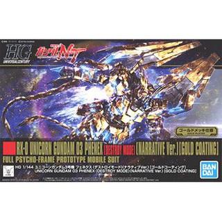Mô Hình Gundam HGUC Phenex Narrative Ver.Gold Coating