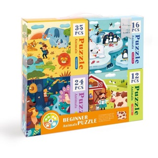 Mideer Puzzle Animal 4 In 1