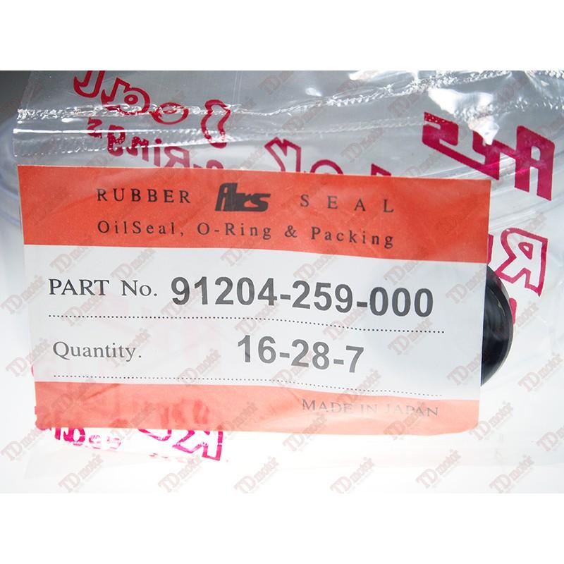 ซิลสตารท์ HONDA CG/JX/GL/NOVA/BEAT/DASH/W125 (16-28-7) แท้ญี่ปุ่น-ARS JAPAN  (ราคา/ตัว)