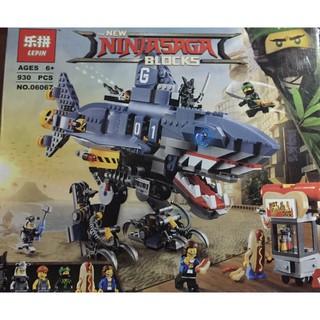 Lego (có sẵn) – 06067 – Trận chiến giữa các Ninja và hạm đội cá mập