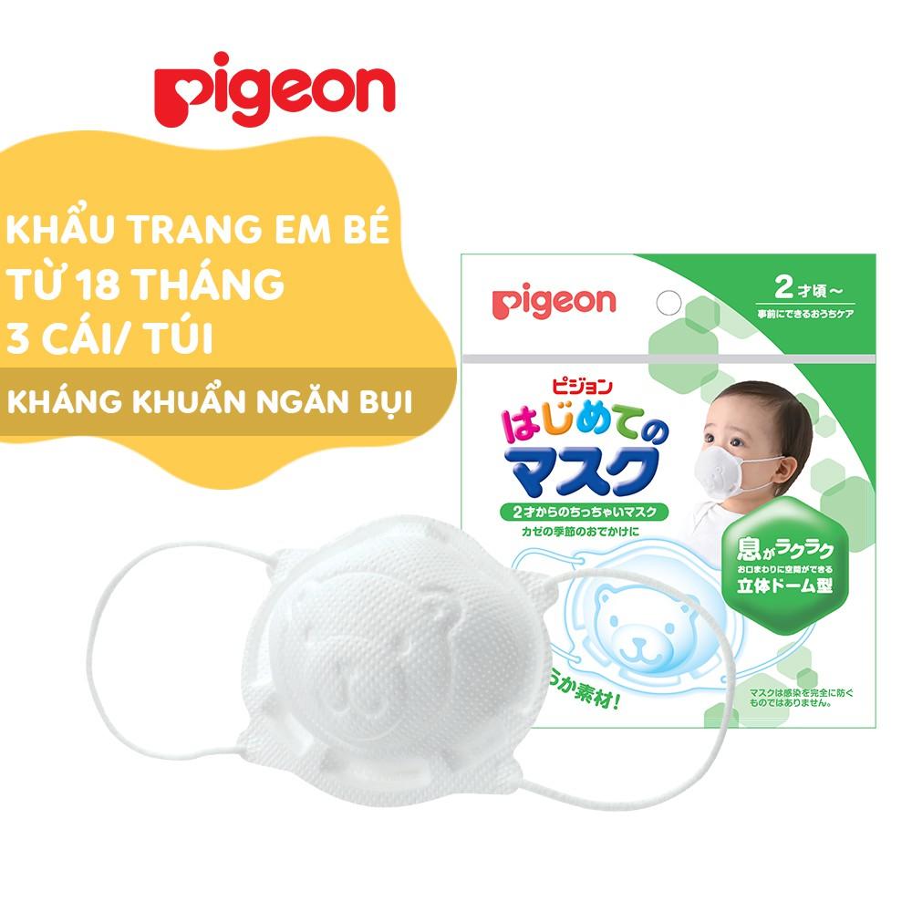 Khẩu trang em bé Pigeon