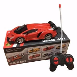 Giá Xuất Xưởng -Xe ô tô điều khiển từ xa cho bé (Đỏ)- SH1221