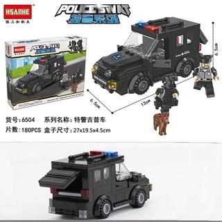 Cảnh sát đặc nhiệm chiến đấu HSANHE Police Wast 6504 đồ chơi lắp ráp
