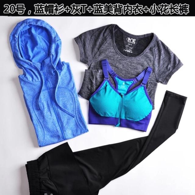 Set 3 áo 1 quần tập Gym, Yoga, Aerobic A514 - 3159368 , 1116488826 , 322_1116488826 , 420000 , Set-3-ao-1-quan-tap-Gym-Yoga-Aerobic-A514-322_1116488826 , shopee.vn , Set 3 áo 1 quần tập Gym, Yoga, Aerobic A514